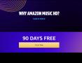 Amazon | Încercați Amazon Music HD Gratuit pentru 90 de zile