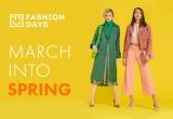 Fashion Days | Reduceri la Colecția de primavară în promoția March into Spring (ex. Colanți de piele ecologica – 41,99 lei)