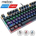 Aliexpress | Tastatură mecanică pentru gaming, iluminată, USB, 104 taste